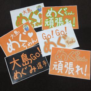 いよいよ東京マラソン2016!